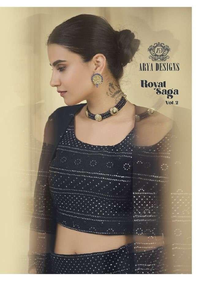 Arya Designs Royal Saga Vol 2 Designer Readymade Lehenga Choli Catalog supplier