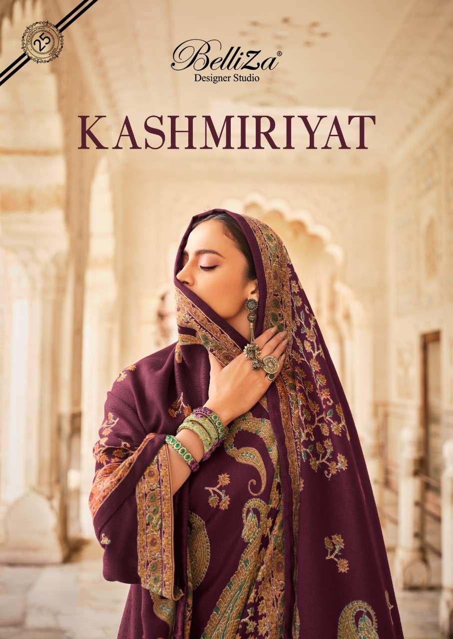 Belliza Kashmiriyat Exclusive Pashmina Salwar Kameez catalog Wholesaler