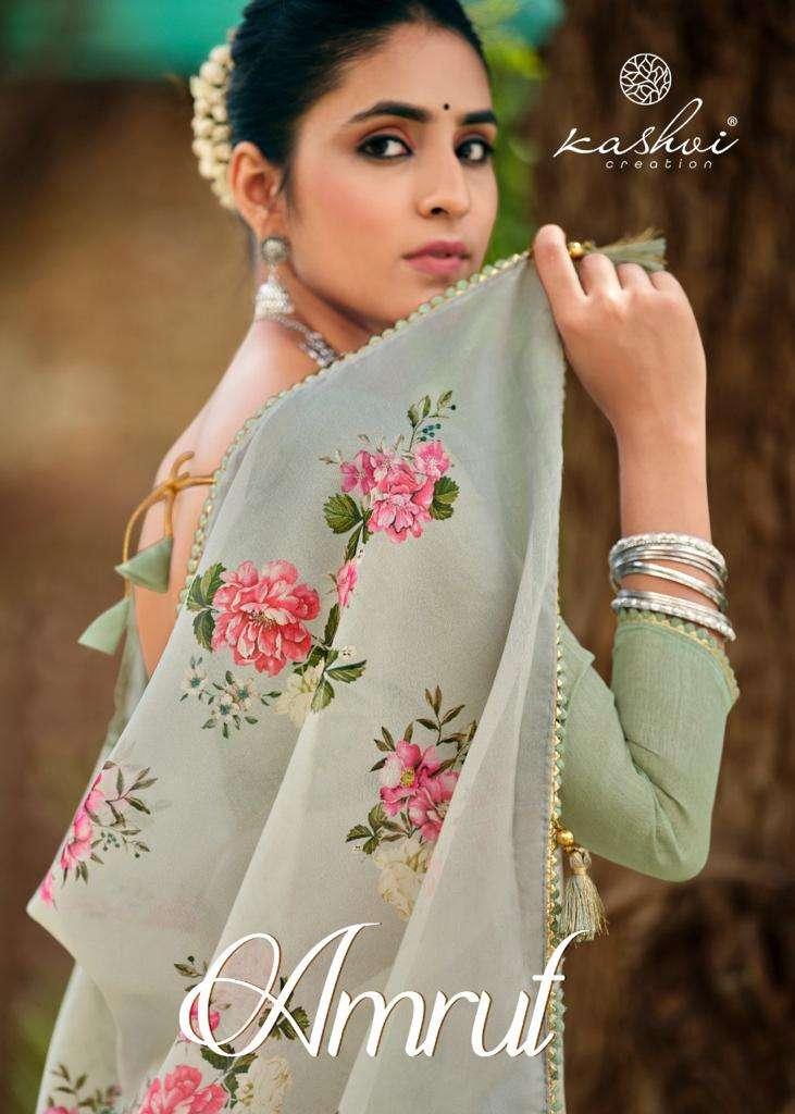 Kashvi Amrut Exclusive Organza Silk Saree Catalog Wholesale Dealer in Surat