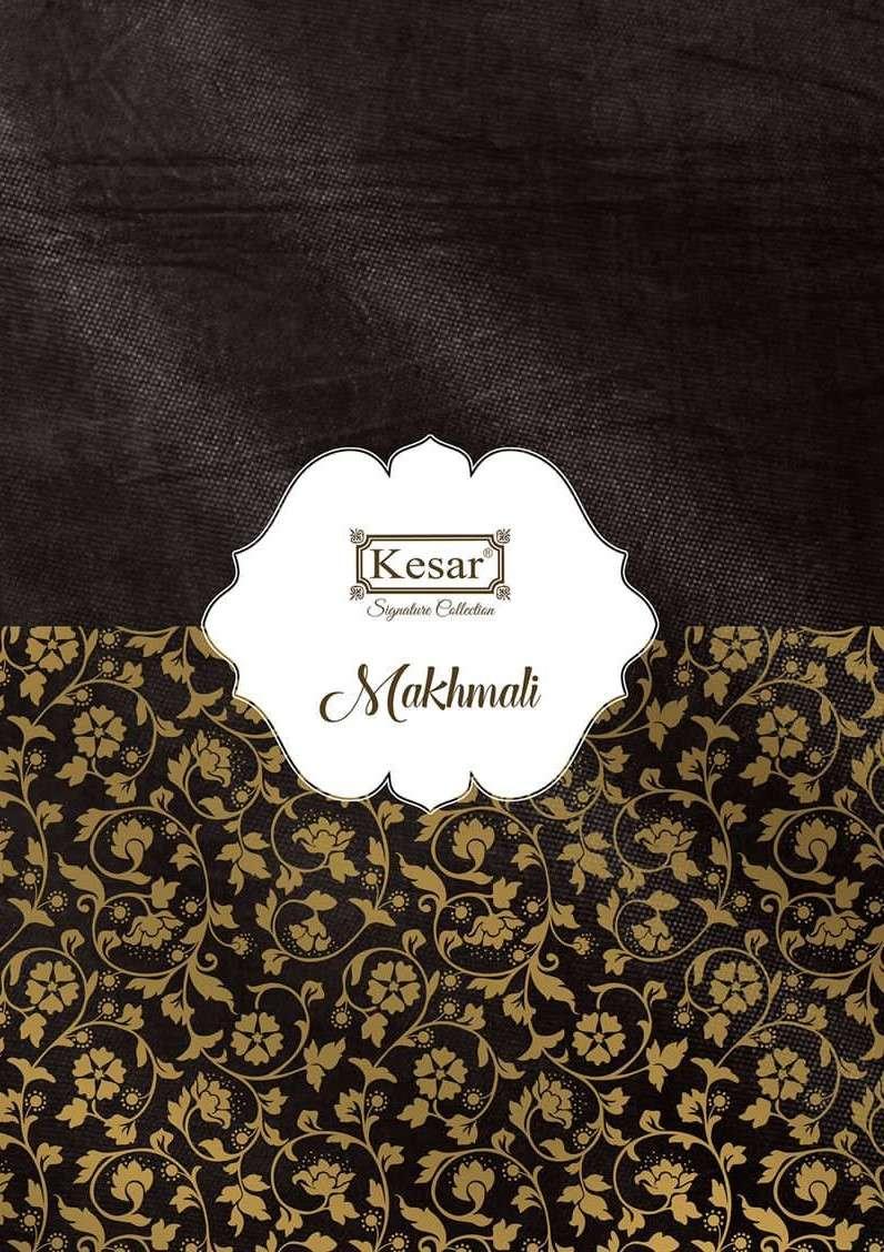 Kesar Makhmali By Karachi Prints 5001-5008 Pashmina Salwar Suit Dealer