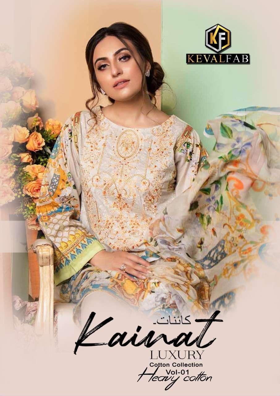 Keval Fab Kainat Luxury Vol 1 Printed Dress Material Wholesale