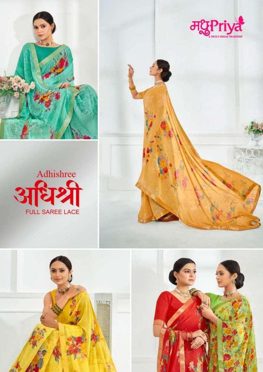 Madhupriya Adishree Printed Georgette Saree Catalog Wholesale Price