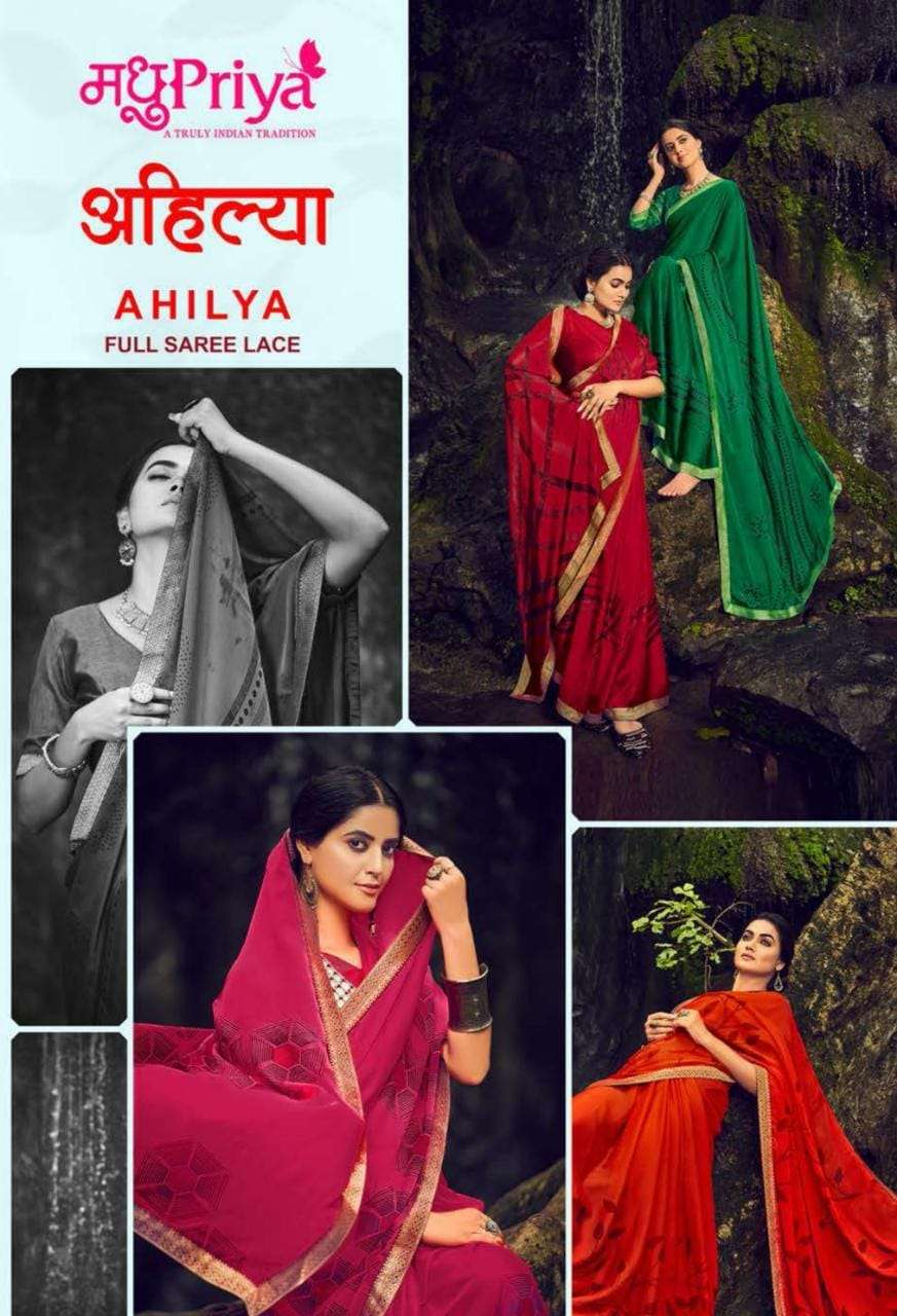 Madhupriya Ahilya Fancy Chiffon Saree catalog Supplier