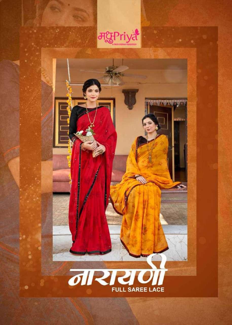 Madhupriya Narayani fancy Chiffon Saree Catalog Wholesale price
