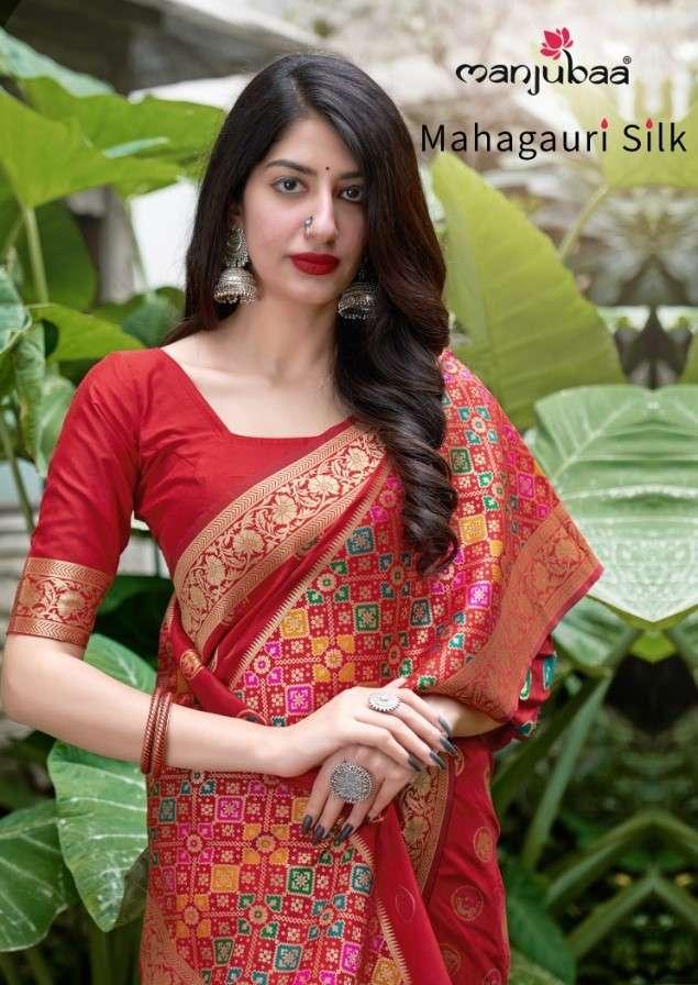 Manjuba Mahagauri Silk Exclusive Banarasi Silk Saree Catalog Dealer