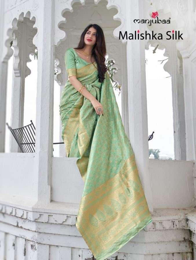Manjuba Malishka Silk Exclusive Banarasi Silk Saree Catalog Supplier