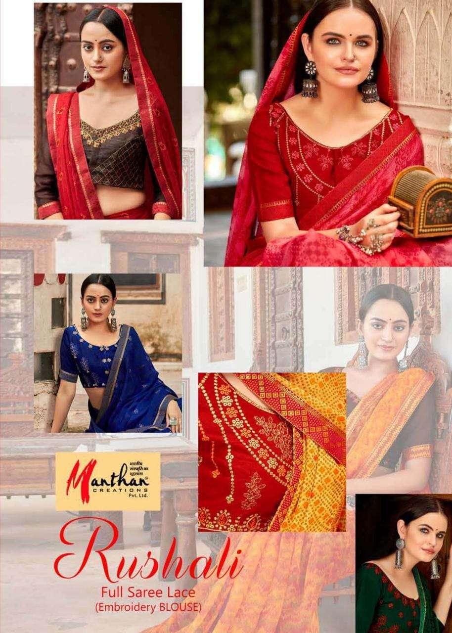 Manthan Creation Rushali Fancy Indian Chiffon Saree Catalog Wholesaler