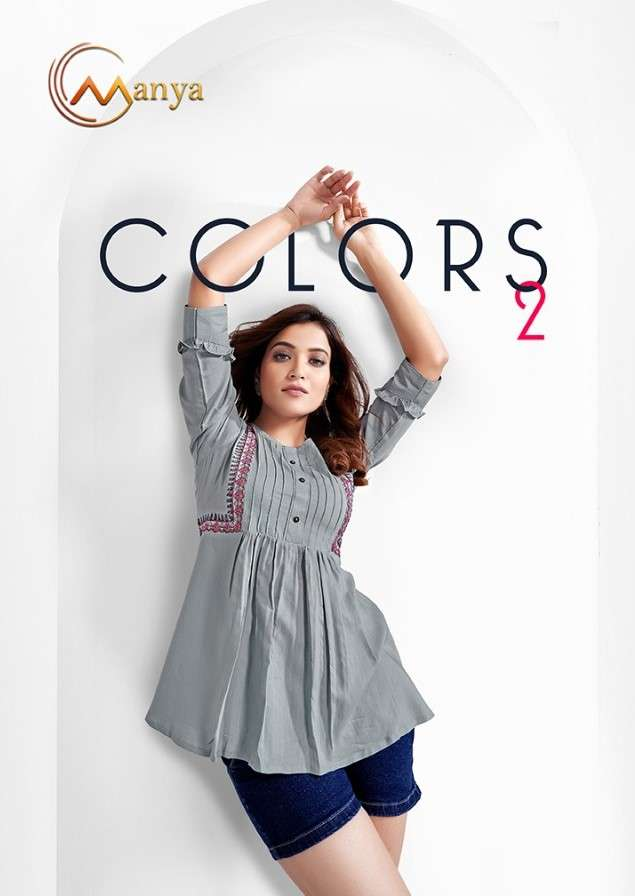 Manya Colors Vol 2 By Mansi Fashion Exclusive Short tops Catalog Supplier