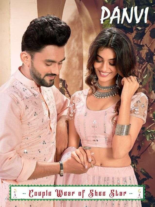 Panvi Couple Wear of Shee Star Designer Lehenga Choli With men Kurta Pyjama Set Collection