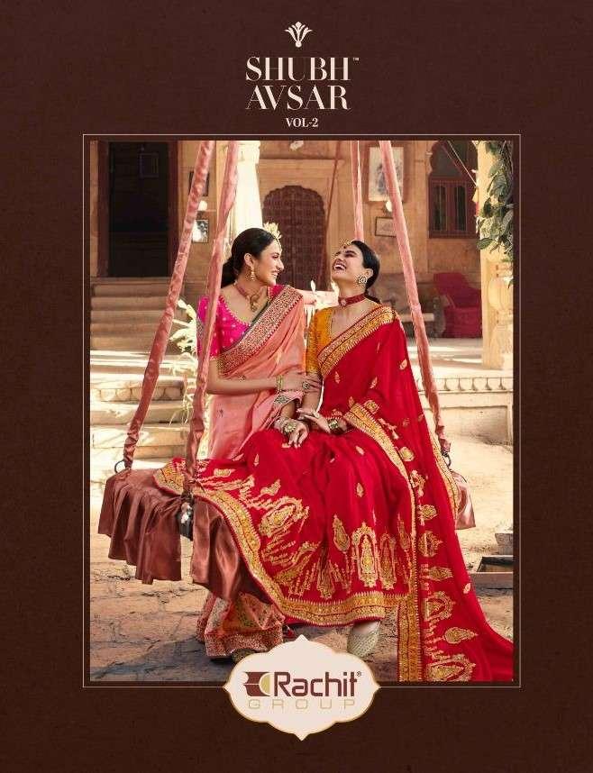 Rachit Shubh Avsar Vol 2 Designer Party Wear Heavy Work Saree Catalog Supplier