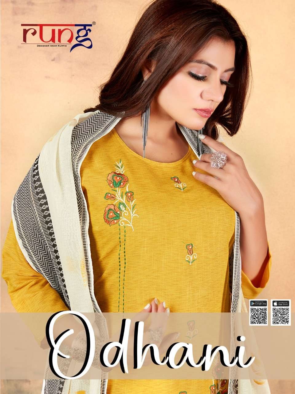 Rung Odhani Fancy Rayon Kurti Bottom Dupatta Set New catalog Wholesaler