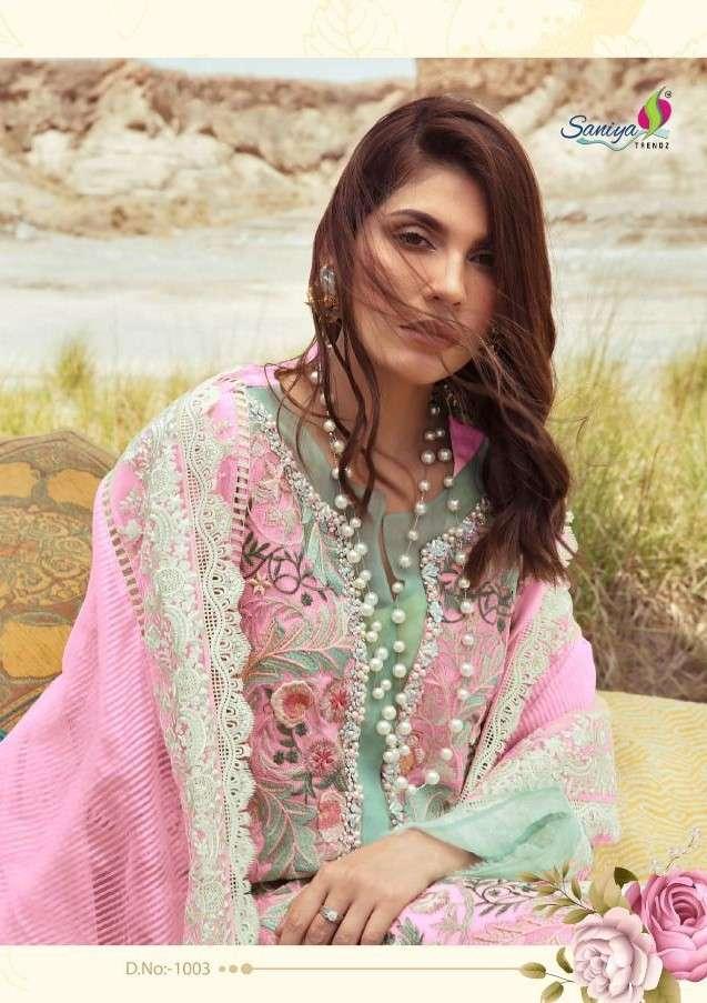Saniya Trends Crimson Lawn 21 Color Edition Pakistani Suit Catalog Wholesaler