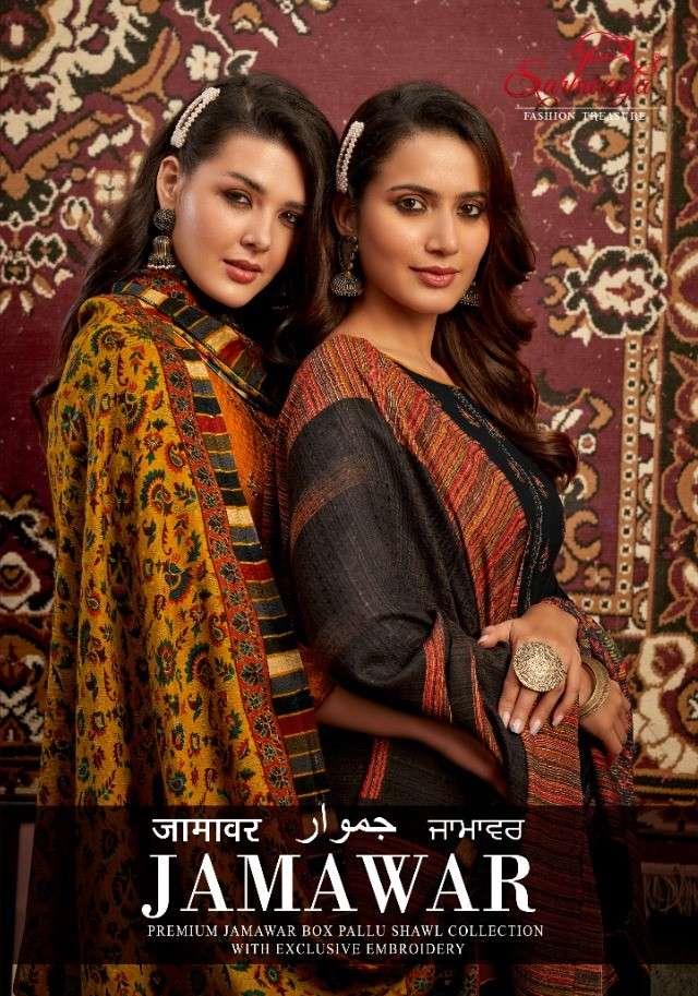 Sarmaaya Jamawar Exclusive Pashmina Salwar Kameez Catalog Wholesaler
