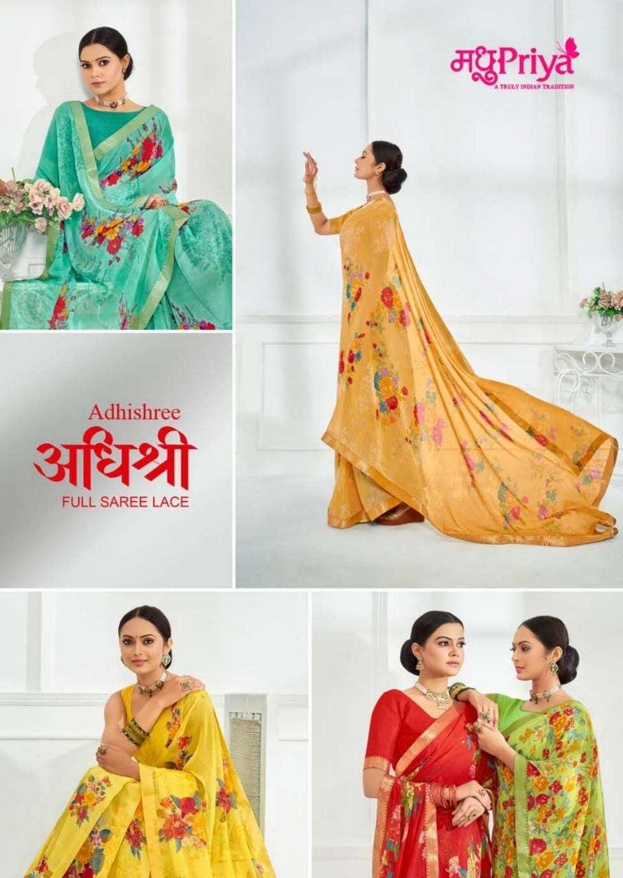 Shakunt Kairgari Fancy Art Silk Saree Catalog Wholesale Dealer
