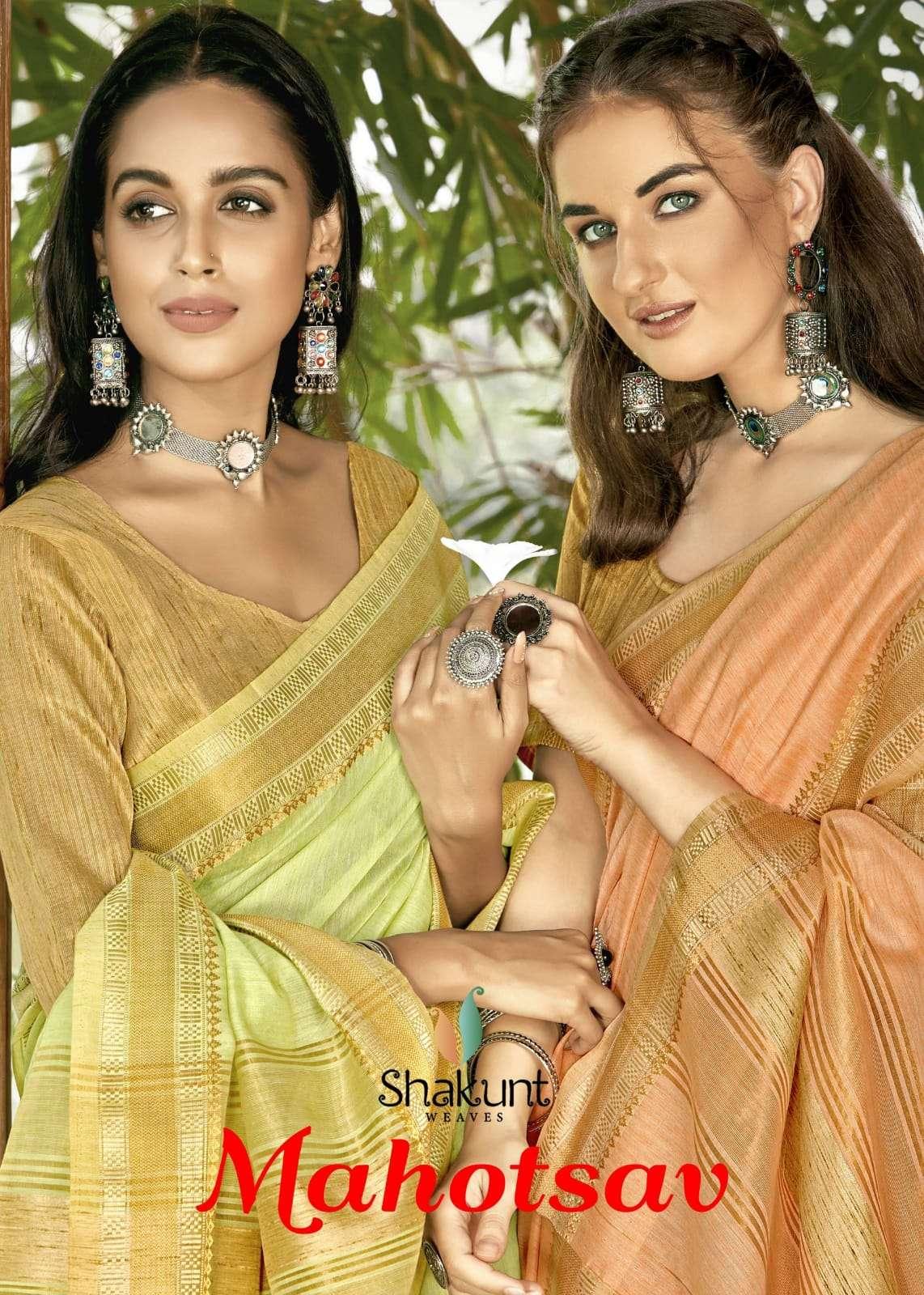 Shakunt Mahotsav Cotton Weaving Saree Catalog Wholesale Dealer