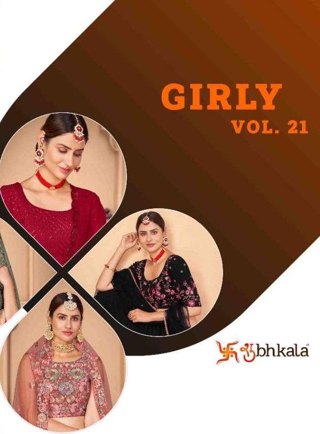 Shubhkala Girly Vol 21 Fancy Semi Stitched Lehenga Choli catalog