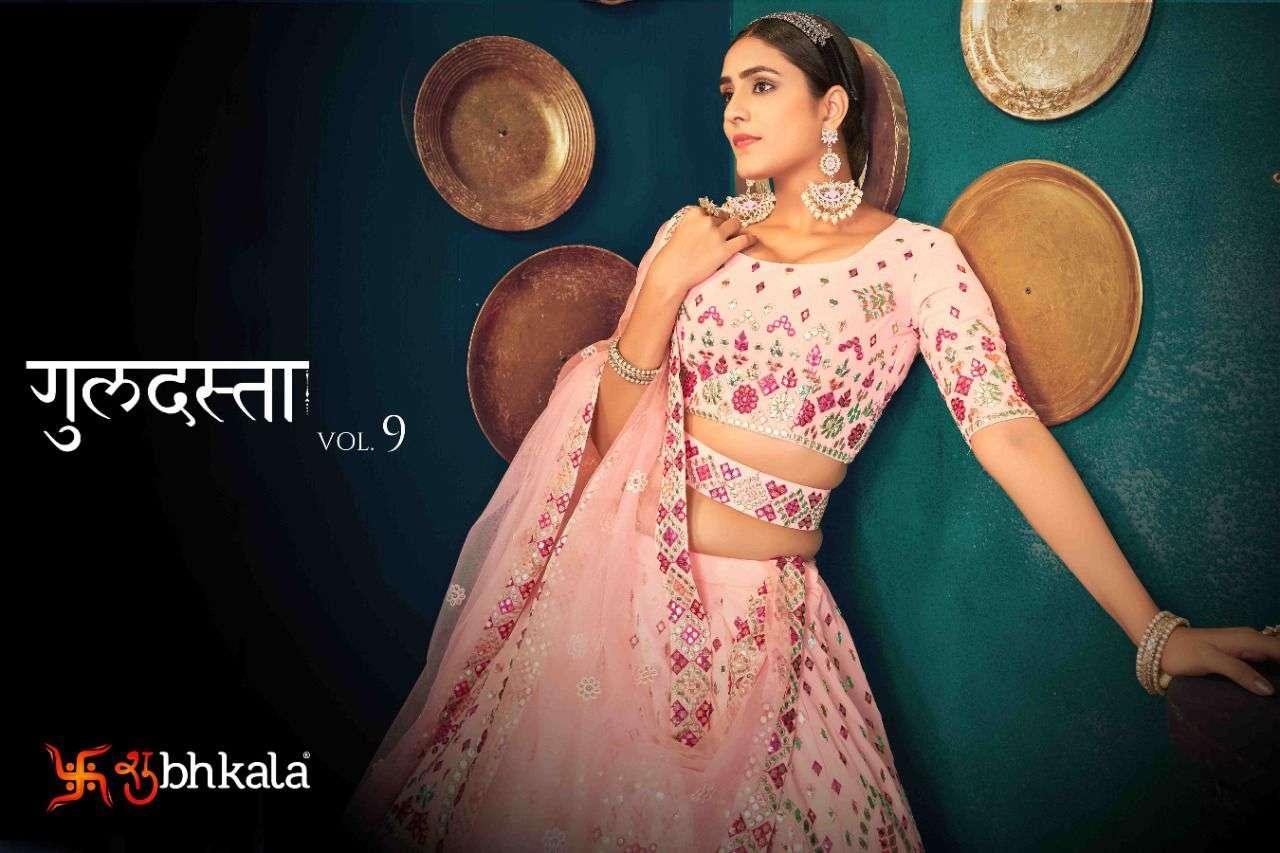 Shubhkala Guldasta Vol 9 By Khushboo Bridal Lehenga Choli New Collection
