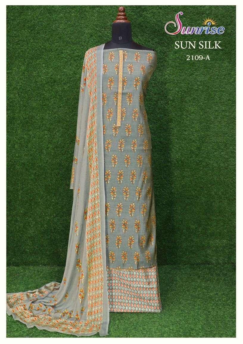 Sunrise Sunsilk 2109 Series Exclusive Cotton SIlk Salwar Suit Catalog Wholesaler