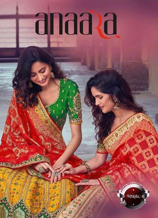 Tathastu Anaara 4901 to 4914 Series Festive Wear Silk Lehenga Choli Collection