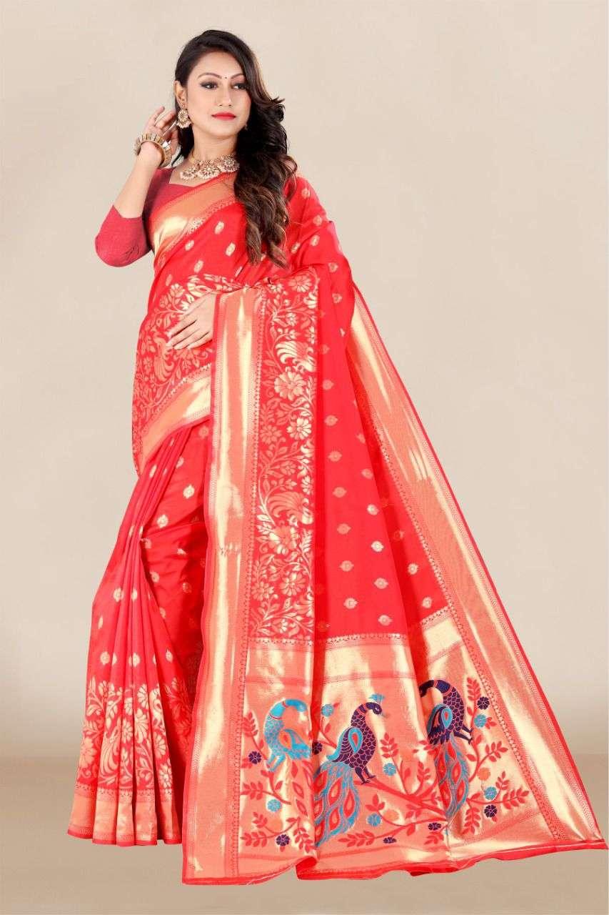 Vairagee Netra Exclusive Silk Saree New Catalog Wholesaler