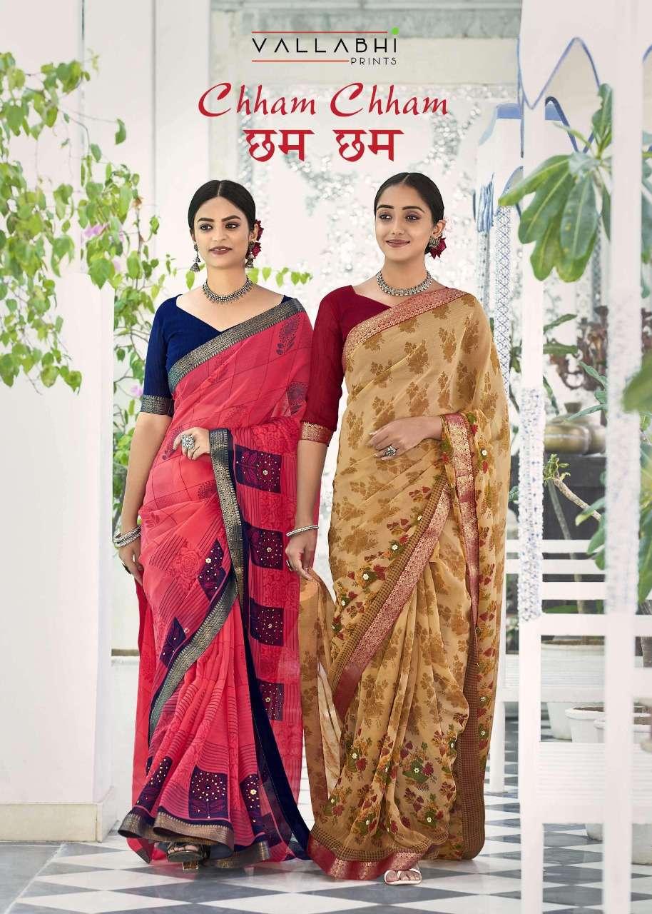 Vallabhi Chham Chham Fancy Printed Saree catalog Wholesale Dealer