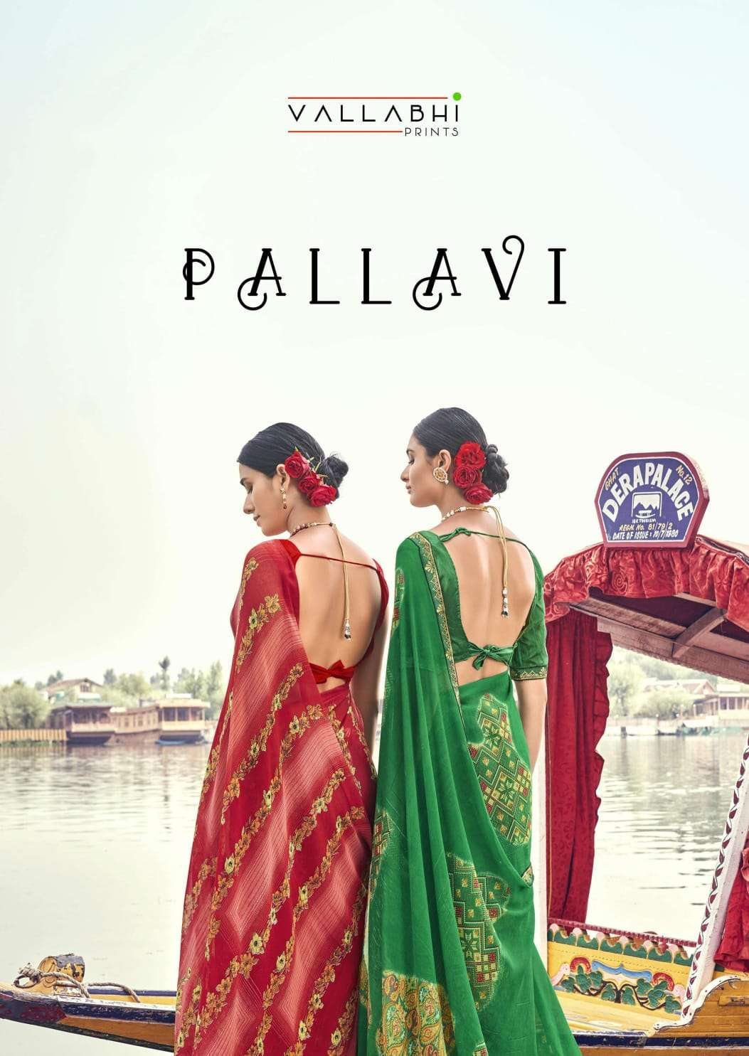 vallabhi Prints pallavi Chiffon Printed Saree New Designs