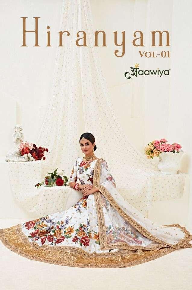 Aawiya Hiranyam Vol 1 Exclusive Designer Lehenga Collection
