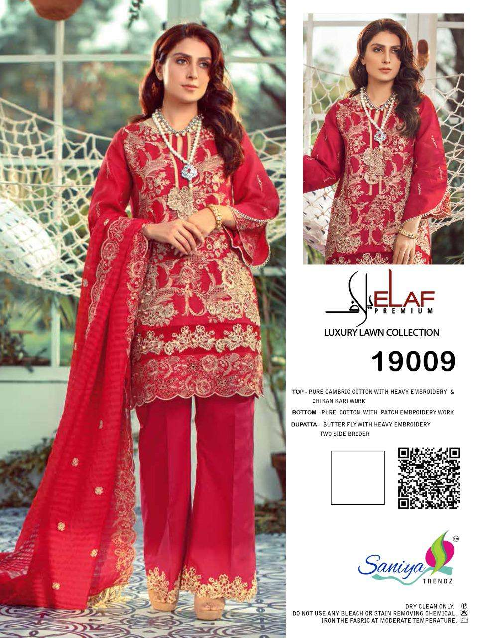 Saniya Trends Elaaf Vol 3 Fancy pakistani Suit New patterns