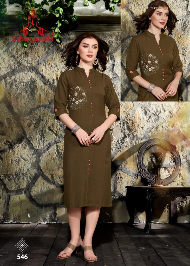 Dhanyawad rim jhim rayon flec casual wear kurti collection online - Dhanyawad Rim Jhim Rayon Flec Casual Wear Kurti Collection Online 1 731x1024 - Dhanyawad rim jhim rayon flec casual wear kurti collection online Dhanyawad rim jhim rayon flec casual wear kurti collection online - Dhanyawad Rim Jhim Rayon Flec Casual Wear Kurti Collection Online 1 731x1024 - Dhanyawad rim jhim rayon flec casual wear kurti collection online