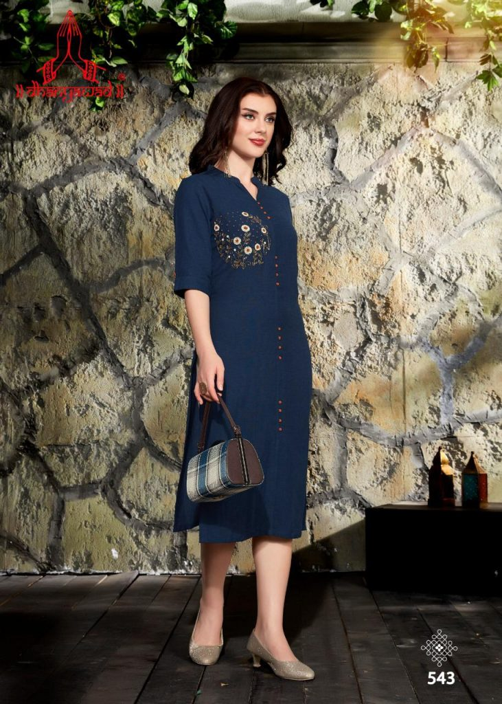 Dhanyawad rim jhim rayon flec casual wear kurti collection online - Dhanyawad Rim Jhim Rayon Flec Casual Wear Kurti Collection Online 10 731x1024 - Dhanyawad rim jhim rayon flec casual wear kurti collection online Dhanyawad rim jhim rayon flec casual wear kurti collection online - Dhanyawad Rim Jhim Rayon Flec Casual Wear Kurti Collection Online 10 731x1024 - Dhanyawad rim jhim rayon flec casual wear kurti collection online