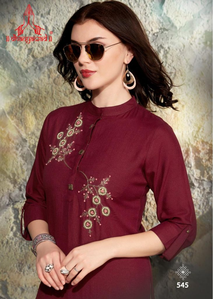 Dhanyawad rim jhim rayon flec casual wear kurti collection online - Dhanyawad Rim Jhim Rayon Flec Casual Wear Kurti Collection Online 11 731x1024 - Dhanyawad rim jhim rayon flec casual wear kurti collection online Dhanyawad rim jhim rayon flec casual wear kurti collection online - Dhanyawad Rim Jhim Rayon Flec Casual Wear Kurti Collection Online 11 731x1024 - Dhanyawad rim jhim rayon flec casual wear kurti collection online