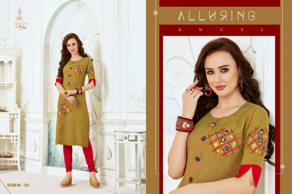Diksha Mahi Vol 5 Straight Cut Rayon Kurti Catalog Wholesale price Surat - Diksha Mahi Vol 5 Straight Cut Rayon Kurti Catalog Wholesale Price Surat 11 1024x682 - Diksha Mahi Vol 5 Straight Cut Rayon Kurti Catalog Wholesale price Surat Diksha Mahi Vol 5 Straight Cut Rayon Kurti Catalog Wholesale price Surat - Diksha Mahi Vol 5 Straight Cut Rayon Kurti Catalog Wholesale Price Surat 11 1024x682 - Diksha Mahi Vol 5 Straight Cut Rayon Kurti Catalog Wholesale price Surat