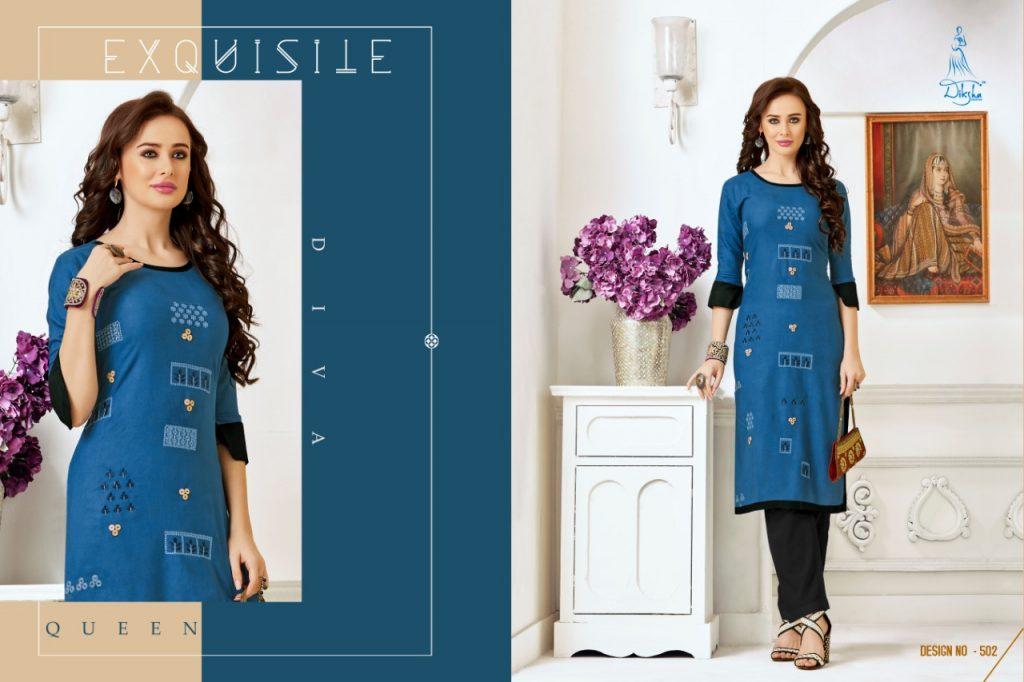 Diksha Mahi Vol 5 Straight Cut Rayon Kurti Catalog Wholesale price Surat - Diksha Mahi Vol 5 Straight Cut Rayon Kurti Catalog Wholesale Price Surat 13 1024x682 - Diksha Mahi Vol 5 Straight Cut Rayon Kurti Catalog Wholesale price Surat Diksha Mahi Vol 5 Straight Cut Rayon Kurti Catalog Wholesale price Surat - Diksha Mahi Vol 5 Straight Cut Rayon Kurti Catalog Wholesale Price Surat 13 1024x682 - Diksha Mahi Vol 5 Straight Cut Rayon Kurti Catalog Wholesale price Surat
