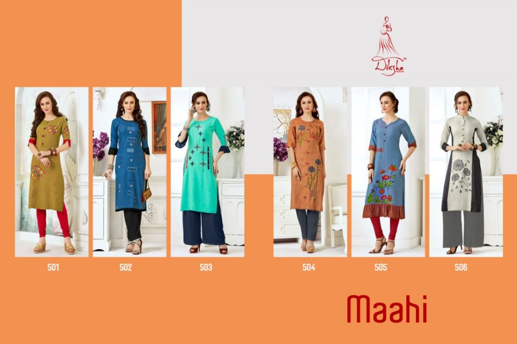 Diksha Mahi Vol 5 Straight Cut Rayon Kurti Catalog Wholesale price Surat - Diksha Mahi Vol 5 Straight Cut Rayon Kurti Catalog Wholesale Price Surat 15 1024x682 - Diksha Mahi Vol 5 Straight Cut Rayon Kurti Catalog Wholesale price Surat Diksha Mahi Vol 5 Straight Cut Rayon Kurti Catalog Wholesale price Surat - Diksha Mahi Vol 5 Straight Cut Rayon Kurti Catalog Wholesale Price Surat 15 1024x682 - Diksha Mahi Vol 5 Straight Cut Rayon Kurti Catalog Wholesale price Surat