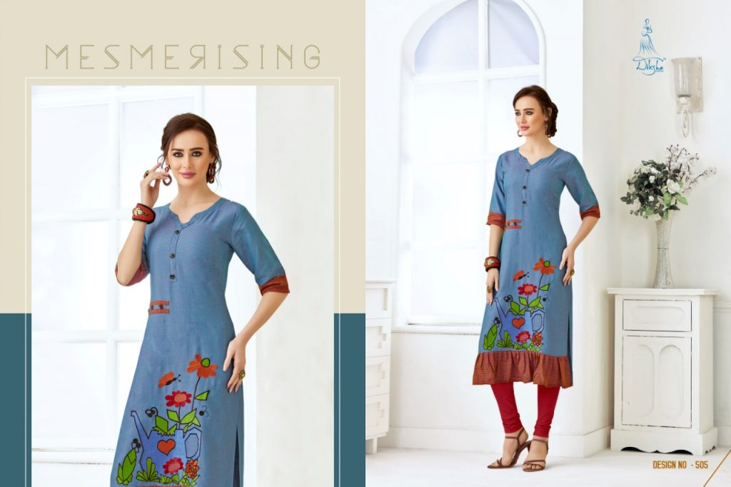 Diksha Mahi Vol 5 Straight Cut Rayon Kurti Catalog Wholesale price Surat - Diksha Mahi Vol 5 Straight Cut Rayon Kurti Catalog Wholesale Price Surat 8 1024x682 - Diksha Mahi Vol 5 Straight Cut Rayon Kurti Catalog Wholesale price Surat Diksha Mahi Vol 5 Straight Cut Rayon Kurti Catalog Wholesale price Surat - Diksha Mahi Vol 5 Straight Cut Rayon Kurti Catalog Wholesale Price Surat 8 1024x682 - Diksha Mahi Vol 5 Straight Cut Rayon Kurti Catalog Wholesale price Surat