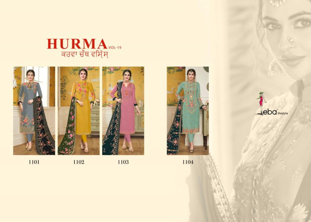 eba lifestyle hurma vol 19 upada silk party wear suit catalog buy at best price - Eba Lifestyle Hurma Vol 19 Upada Silk Party Wear Suit Catalog Buy At Best Price 10 1024x731 - Eba Lifestyle Hurma Vol 19 Upada Silk Party Wear Suit Catalog Buy at Best Price eba lifestyle hurma vol 19 upada silk party wear suit catalog buy at best price - Eba Lifestyle Hurma Vol 19 Upada Silk Party Wear Suit Catalog Buy At Best Price 10 1024x731 - Eba Lifestyle Hurma Vol 19 Upada Silk Party Wear Suit Catalog Buy at Best Price