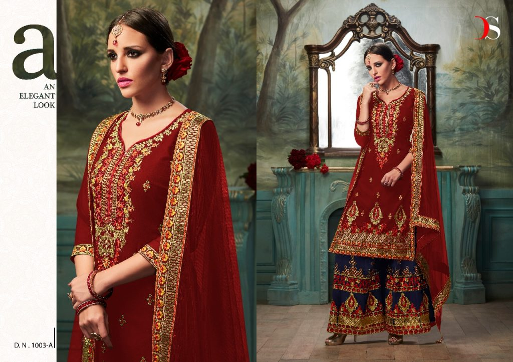 - IMG 20180309 WA0315 1024x722 - Deepsy Dulhan gold Bridal collection Salwar Suit Wholesale supplier at best price  - IMG 20180309 WA0315 1024x722 - Deepsy Dulhan gold Bridal collection Salwar Suit Wholesale supplier at best price