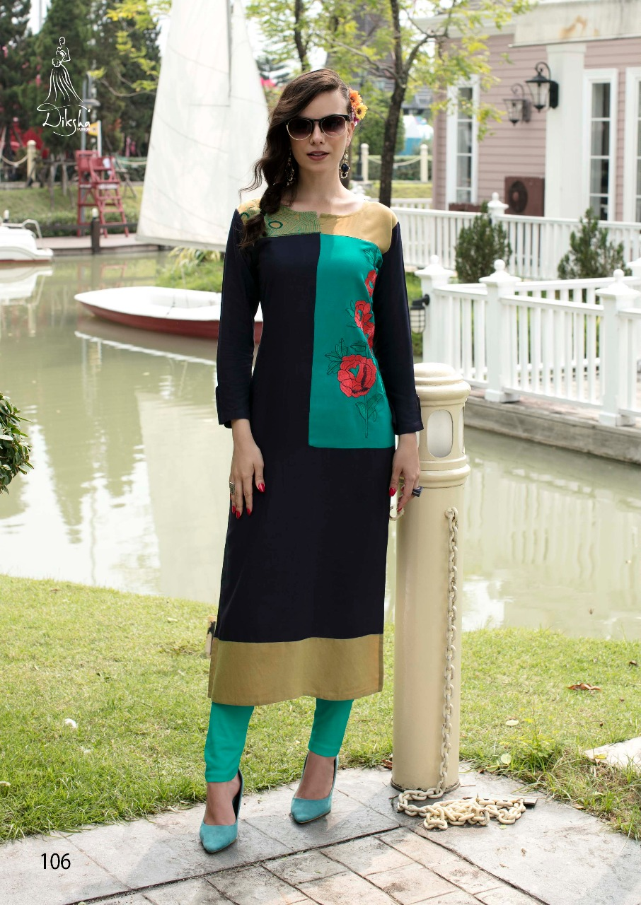 Diksha fashion mahi vol 1 Fancy rayon kurtis supplier wholesale