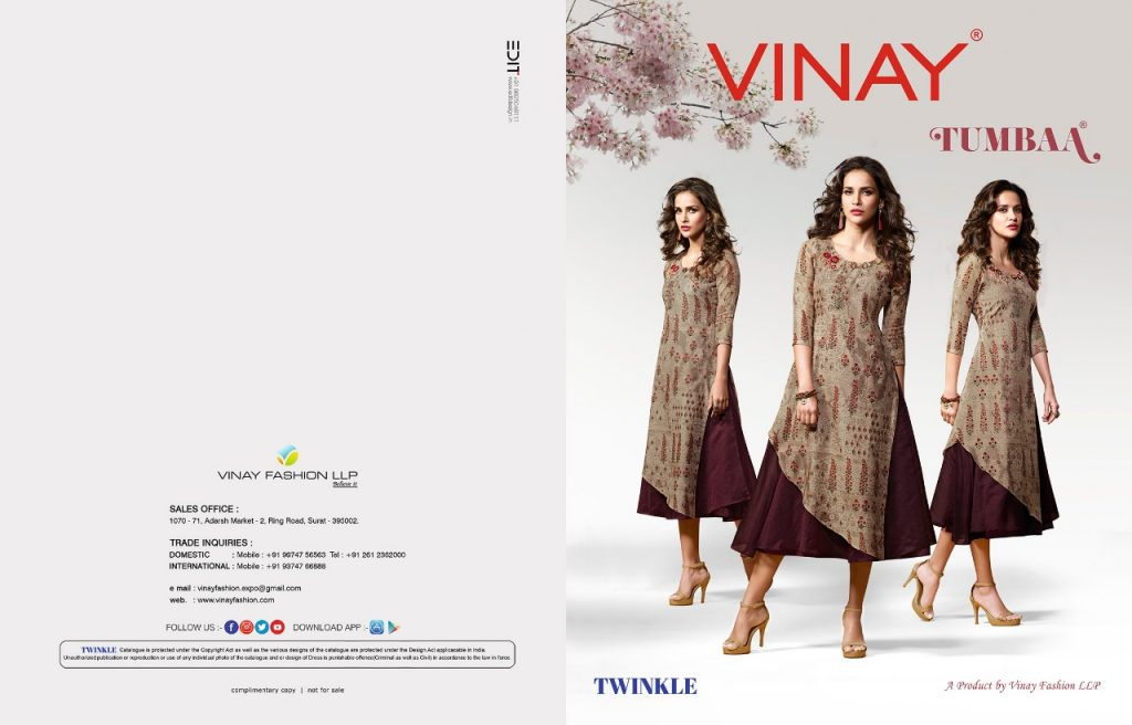 - IMG 20180312 WA0200 1024x656 - Vinay fashion tumbaa twinkle Designer Kurtis collection Tumbaa New Kurti catalog  - IMG 20180312 WA0200 1024x656 - Vinay fashion tumbaa twinkle Designer Kurtis collection Tumbaa New Kurti catalog