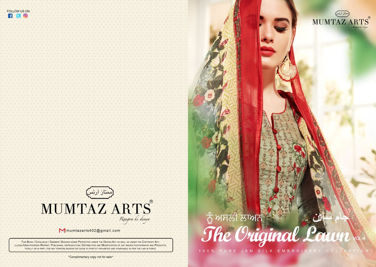 Mumtaz Arts the original lawn vol 4 cotton salwar suit wholesale supplier