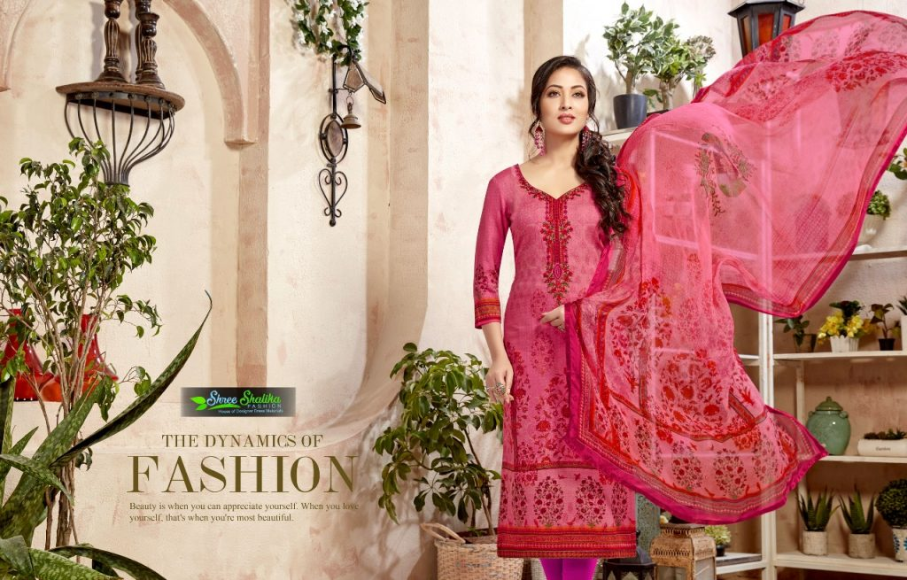 - IMG 20180406 WA0327 1024x655 - Shalika vol 29 Glace Cotton salwar suit dealer wholesale rate  - IMG 20180406 WA0327 1024x655 - Shalika vol 29 Glace Cotton salwar suit dealer wholesale rate
