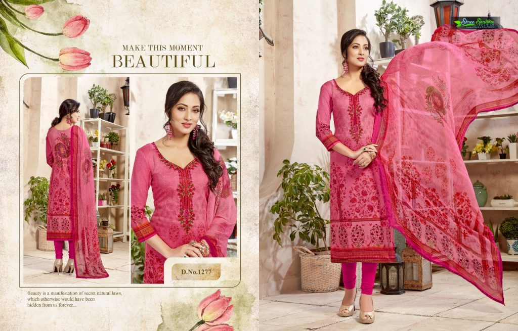 - IMG 20180406 WA0329 1024x655 - Shalika vol 29 Glace Cotton salwar suit dealer wholesale rate  - IMG 20180406 WA0329 1024x655 - Shalika vol 29 Glace Cotton salwar suit dealer wholesale rate