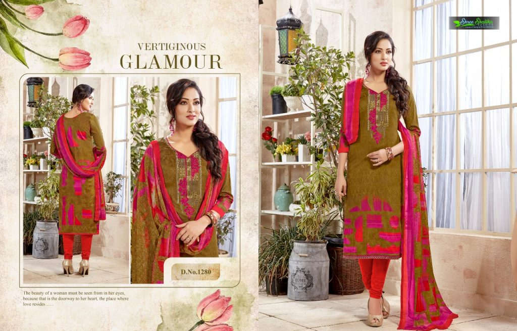 - IMG 20180406 WA0334 1024x655 - Shalika vol 29 Glace Cotton salwar suit dealer wholesale rate  - IMG 20180406 WA0334 1024x655 - Shalika vol 29 Glace Cotton salwar suit dealer wholesale rate