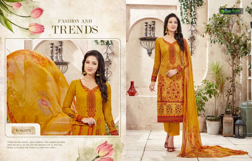 - IMG 20180406 WA0335 1024x655 - Shalika vol 29 Glace Cotton salwar suit dealer wholesale rate  - IMG 20180406 WA0335 1024x655 - Shalika vol 29 Glace Cotton salwar suit dealer wholesale rate