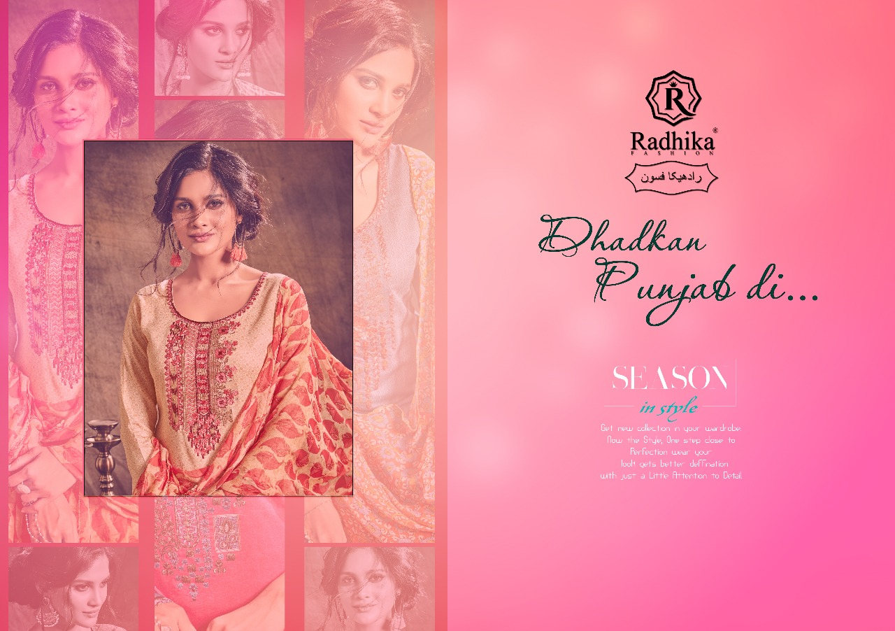 Radhika azara Dhadkan panjab di cotton salwar suit new catalog