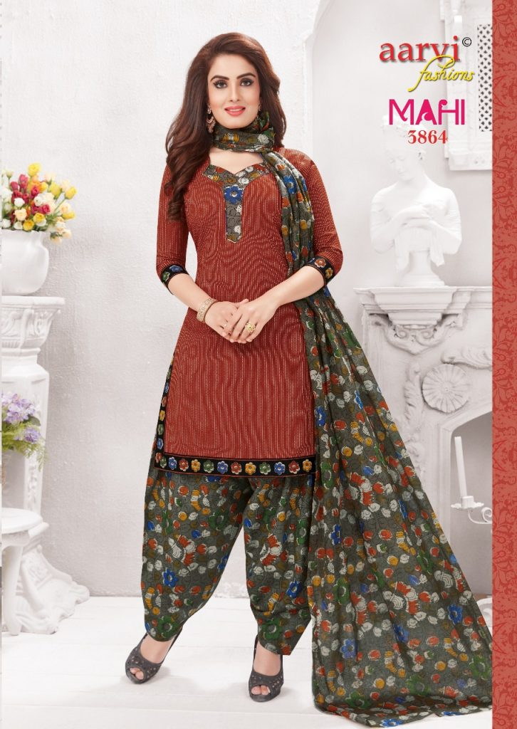 - IMG 20180427 WA0033 726x1024 - Aarvi fashion Mahi Vol 3 Printed Cotton Patiala dress material Catalog in Wholesale  - IMG 20180427 WA0033 726x1024 - Aarvi fashion Mahi Vol 3 Printed Cotton Patiala dress material Catalog in Wholesale