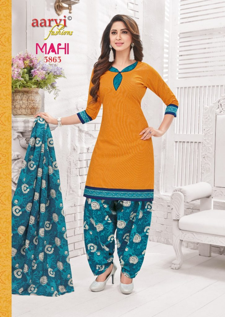 - IMG 20180427 WA0036 726x1024 - Aarvi fashion Mahi Vol 3 Printed Cotton Patiala dress material Catalog in Wholesale  - IMG 20180427 WA0036 726x1024 - Aarvi fashion Mahi Vol 3 Printed Cotton Patiala dress material Catalog in Wholesale
