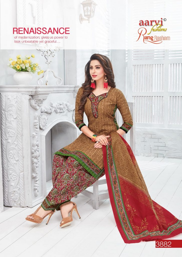 - IMG 20180427 WA0113 726x1024 - Aarvi fashion Rang Resham Vol 6 Exclusive cotton dress material catalog in wholesale  - IMG 20180427 WA0113 726x1024 - Aarvi fashion Rang Resham Vol 6 Exclusive cotton dress material catalog in wholesale