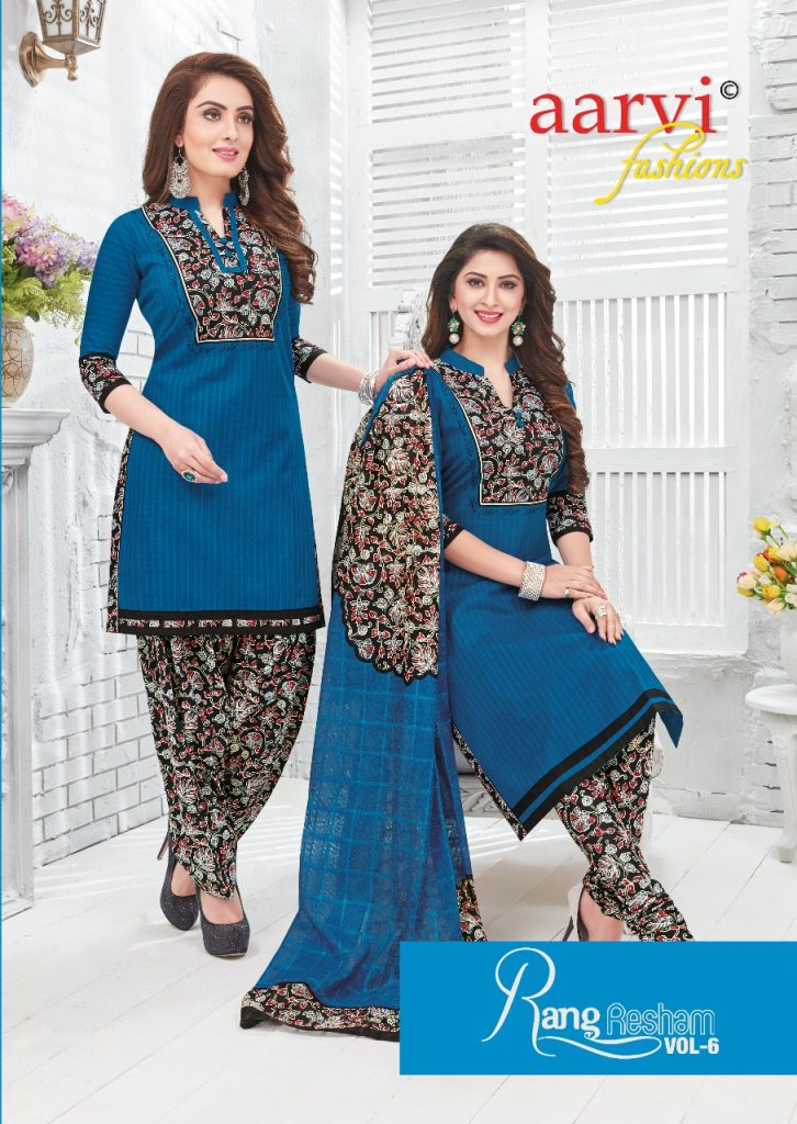 - IMG 20180427 WA0114 726x1024 - Aarvi fashion Rang Resham Vol 6 Exclusive cotton dress material catalog in wholesale  - IMG 20180427 WA0114 726x1024 - Aarvi fashion Rang Resham Vol 6 Exclusive cotton dress material catalog in wholesale