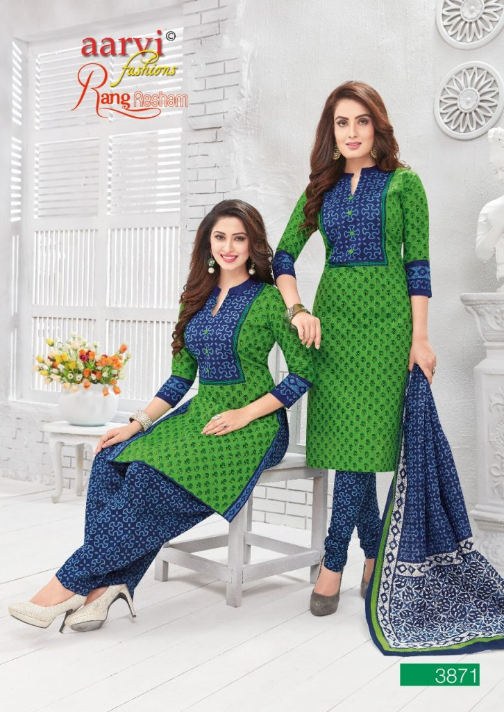 - IMG 20180427 WA0117 726x1024 - Aarvi fashion Rang Resham Vol 6 Exclusive cotton dress material catalog in wholesale  - IMG 20180427 WA0117 726x1024 - Aarvi fashion Rang Resham Vol 6 Exclusive cotton dress material catalog in wholesale
